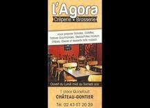 L'AGORA - Château-Gontier-sur-Mayenne