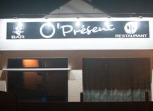 O'PRÉSENT - Marigné-Peuton