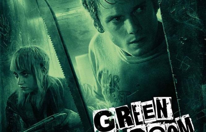CINECRAON : GREEN ROOM 1 - Craon