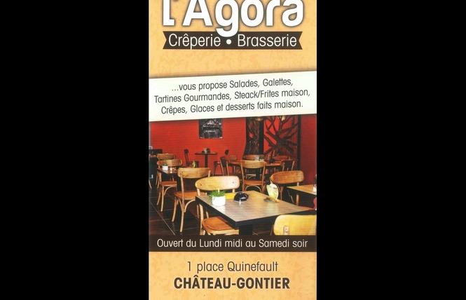 L'AGORA 1 - Château-Gontier-sur-Mayenne